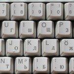 Ruský soud zrušil zákaz webových stránek o bitcoinu