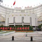 Čínské kryptoměnové burzy zastavily bitcoinové výběry