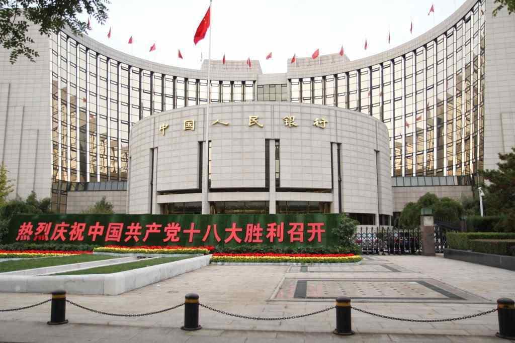 centrální banka Čína bitcoin